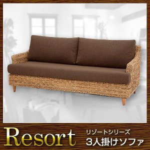 ソファ 3人掛けソファ Resort リゾート|rcmdin