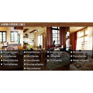 ソファ 3人掛けソファ Resort リゾート|rcmdin|03
