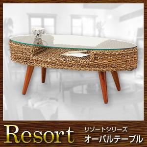 テーブル オーバルテーブル ガラステーブル 幅105 Resort リゾート|rcmdin