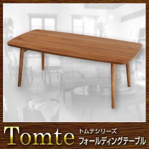【商品詳細】 W105×D52×H35cm 天然木(ラバーウッド) 天然木化粧繊維板(ウォルナット)...