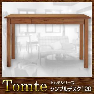 【商品詳細】 W120×D53×H72cm 天然木(ラバーウッド) 天然木化粧繊維板(ウォルナット)...