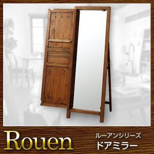 鏡 ミラー スタンドミラー 扉付き Rouen ルーアン rcmdin