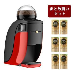 ネスレ ネスカフェ ゴールドブレンド バリスタ シンプル SPM9636-R レッド 【お得なまとめ...