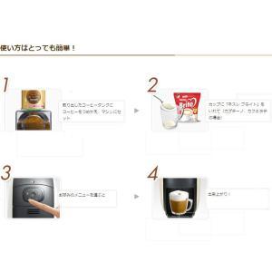 ネスカフェ ゴールドブレンド バリスタ PM9631 2色 ホワイト-W レッド-R おまけ付き|rcmdin|04