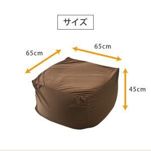 ビーズクッション 日本製 メガキューブ 65×65cm  国産極小ビーズ クッション|rcmdin|02