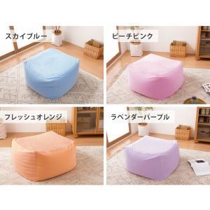 ビーズクッション 日本製 メガキューブ 65×65cm  国産極小ビーズ クッション|rcmdin|04