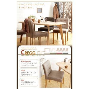 ダイニングテーブル W150 天然木北欧スタイルダイニング CREGG クレッグ テーブルW150 木製 代引不可|rcmdin|02