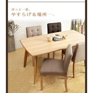 ダイニングテーブル W150 天然木北欧スタイルダイニング CREGG クレッグ テーブルW150 木製 代引不可|rcmdin|03