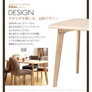 ダイニングテーブル W150 天然木北欧スタイルダイニング CREGG クレッグ テーブルW150 木製 代引不可|rcmdin|04