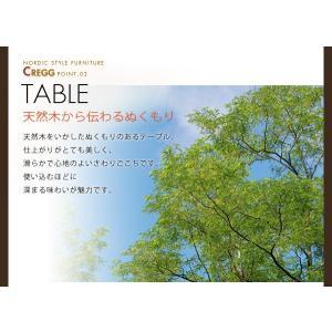 ダイニングテーブル W150 天然木北欧スタイルダイニング CREGG クレッグ テーブルW150 木製 代引不可|rcmdin|06