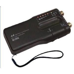 アンテナ取付時の必需品!家庭用 BS/UHFチェッカー NL30S