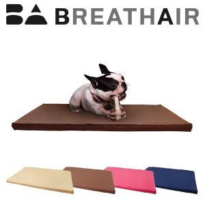 ブレスエアー(R) ペット用マット クッション 中型犬 猫 洗える 日本製 東洋紡 三次元スプリング構造体 ブレスエアー(R)使用 ペットケアマット Mサイズ|rcmdin
