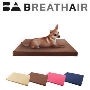 ブレスエアー(R) ペット用マット 床ずれ防止 小型犬 猫 洗える 日本製 東洋紡 三次元スプリング構造体 ブレスエアー(R)使用 ペットケアマット Sサイズ|rcmdin
