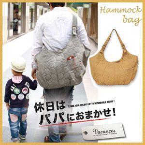 Hammock bag ハンモックバッグ rcmdin