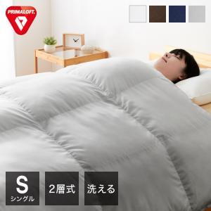 人工羽毛布団 シングル ロング プリマロフト 掛け布団|rcmdin