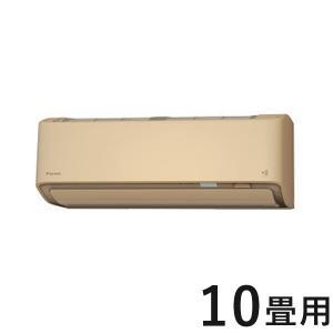 ダイキン ルームエアコン S28XTRXS-C ベージュ 10畳程度 RXシリーズ 設置工事不可 代...
