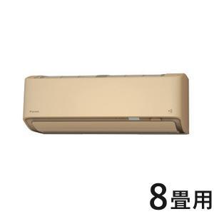 ダイキン ルームエアコン S25XTRXS-C ベージュ 8畳程度 RXシリーズ 設置工事不可 代引...