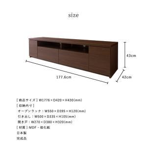 テレビ台 日本製 大川家具 完成品 幅180cm ローボード TV台 TVボード 木製 テレビボード 木製 42インチ 32インチ 52インチ 代引不可|rcmdin|02