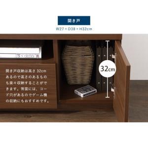 テレビ台 日本製 大川家具 完成品 幅180cm ローボード TV台 TVボード 木製 テレビボード 木製 42インチ 32インチ 52インチ 代引不可|rcmdin|11