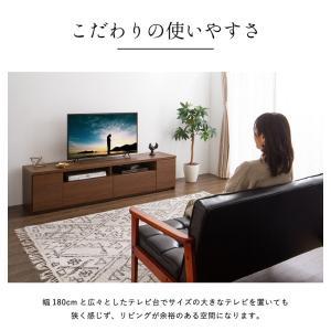 テレビ台 日本製 大川家具 完成品 幅180cm ローボード TV台 TVボード 木製 テレビボード 木製 42インチ 32インチ 52インチ 代引不可|rcmdin|12