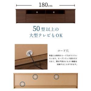 テレビ台 日本製 大川家具 完成品 幅180cm ローボード TV台 TVボード 木製 テレビボード 木製 42インチ 32インチ 52インチ 代引不可|rcmdin|13