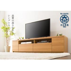 テレビ台 日本製 大川家具 完成品 幅180cm ローボード TV台 TVボード 木製 テレビボード 木製 42インチ 32インチ 52インチ 代引不可|rcmdin|15