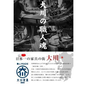 テレビ台 日本製 大川家具 完成品 幅180cm ローボード TV台 TVボード 木製 テレビボード 木製 42インチ 32インチ 52インチ 代引不可|rcmdin|05