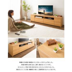テレビ台 日本製 大川家具 完成品 幅180cm ローボード TV台 TVボード 木製 テレビボード 木製 42インチ 32インチ 52インチ 代引不可|rcmdin|06
