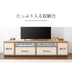 テレビ台 日本製 大川家具 完成品 幅180cm ローボード TV台 TVボード 木製 テレビボード 木製 42インチ 32インチ 52インチ 代引不可|rcmdin|08