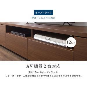 テレビ台 日本製 大川家具 完成品 幅180cm ローボード TV台 TVボード 木製 テレビボード 木製 42インチ 32インチ 52インチ 代引不可|rcmdin|09