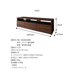 【日本製】ローボード 幅150cm テレビ台 ローボード 完成品 テレビボード  木製 42インチ 32インチ 52インチ 大川家具  代引不可|rcmdin|02