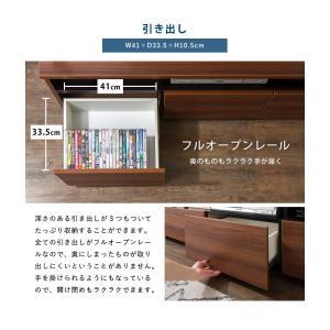 【日本製】ローボード 幅150cm テレビ台 ローボード 完成品 テレビボード  木製 42インチ 32インチ 52インチ 大川家具  代引不可|rcmdin|11