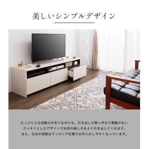 【日本製】ローボード 幅150cm テレビ台 ローボード 完成品 テレビボード  木製 42インチ 32インチ 52インチ 大川家具  代引不可|rcmdin|12