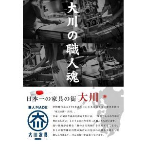 【日本製】ローボード 幅150cm テレビ台 ローボード 完成品 テレビボード  木製 42インチ 32インチ 52インチ 大川家具  代引不可|rcmdin|06