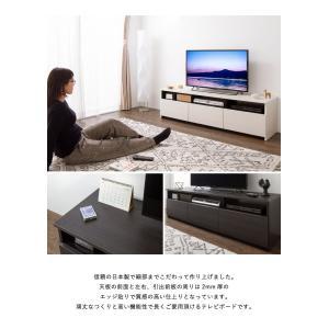 【日本製】ローボード 幅150cm テレビ台 ローボード 完成品 テレビボード  木製 42インチ 32インチ 52インチ 大川家具  代引不可|rcmdin|07