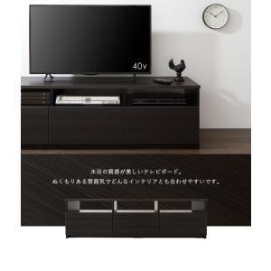 【日本製】ローボード 幅150cm テレビ台 ローボード 完成品 テレビボード  木製 42インチ 32インチ 52インチ 大川家具  代引不可|rcmdin|08
