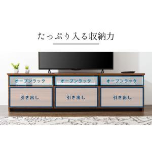 【日本製】ローボード 幅150cm テレビ台 ローボード 完成品 テレビボード  木製 42インチ 32インチ 52インチ 大川家具  代引不可|rcmdin|09