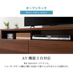【日本製】ローボード 幅150cm テレビ台 ローボード 完成品 テレビボード  木製 42インチ 32インチ 52インチ 大川家具  代引不可|rcmdin|10