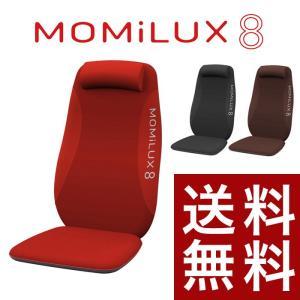 シートマッサージ もみラックス8 MOMILUX8 シートマッサージャー DMS-1501 マッサージチェア マッサージ 電動 温感8つ玉|rcmdin