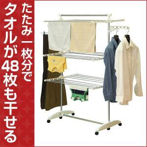 たっぷり&コンパクト室内物干し 6段 (WJ-L01) ハンガー ハンガーラック 洗濯 生活雑貨 コンパクト収納|rcmdin