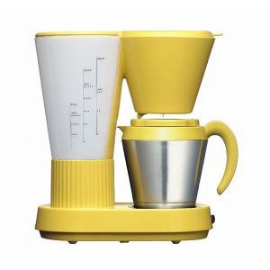 deviceSTYLE デバイスタイル サーモマグコーヒーメーカー CA-5S ブラウン/ホワイト/レッド/イエロー|rcmdin|05