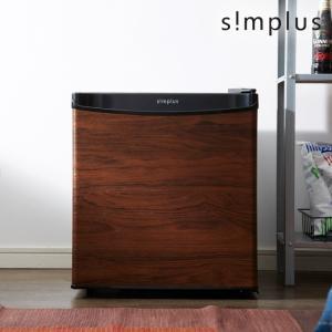 冷蔵庫 simplus シンプラス 46L 1ドア SP-146L-WD コンパクト 小型 ミニ冷蔵庫 ダークウッド 木目調 一人暮らし