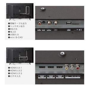 テレビ 40型 40V 40インチ フルハイビ...の詳細画像4