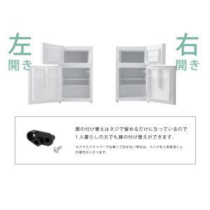 冷蔵庫 simplus 2ドア冷蔵庫 90L SP-290WH ホワイト 冷凍庫 2ドア 省エネ 左右 両開き 1人暮らし 1年保証 白 代引不可|rcmdin|14