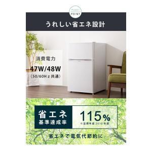 冷蔵庫 simplus 2ドア冷蔵庫 90L SP-290WH ホワイト 冷凍庫 2ドア 省エネ 左右 両開き 1人暮らし 1年保証 白 代引不可|rcmdin|16