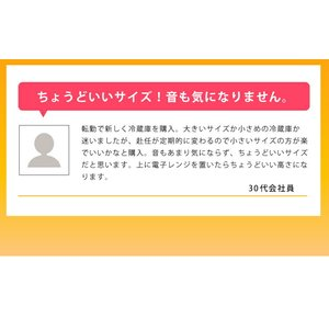 冷蔵庫 simplus 2ドア冷蔵庫 90L SP-290WH ホワイト 冷凍庫 2ドア 省エネ 左右 両開き 1人暮らし 1年保証 白 代引不可|rcmdin|19