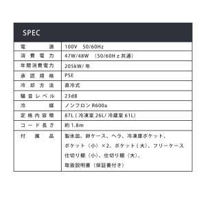 冷蔵庫 simplus 2ドア冷蔵庫 90L SP-290WH ホワイト 冷凍庫 2ドア 省エネ 左右 両開き 1人暮らし 1年保証 白 代引不可|rcmdin|05
