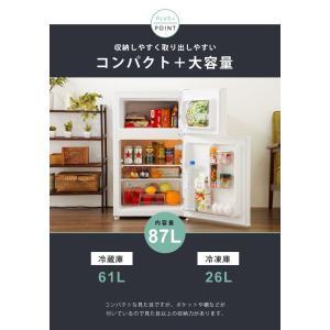 冷蔵庫 simplus 2ドア冷蔵庫 90L SP-290WH ホワイト 冷凍庫 2ドア 省エネ 左右 両開き 1人暮らし 1年保証 白 代引不可|rcmdin|09
