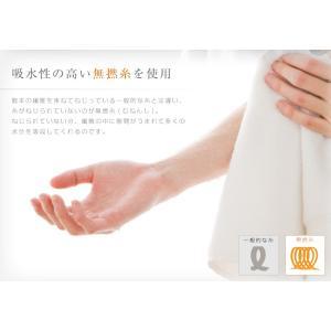 フェイスタオル 同色5枚セット タオル コットン 綿 100% ボリューム 厚手 厚い ホテル 風呂 バス 無撚糸 ホテル仕様 5枚組|rcmdin|07