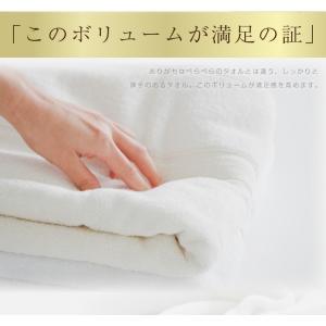 フェイスタオル 同色5枚セット タオル コットン 綿 100% ボリューム 厚手 厚い ホテル 風呂 バス 無撚糸 ホテル仕様 5枚組|rcmdin|08